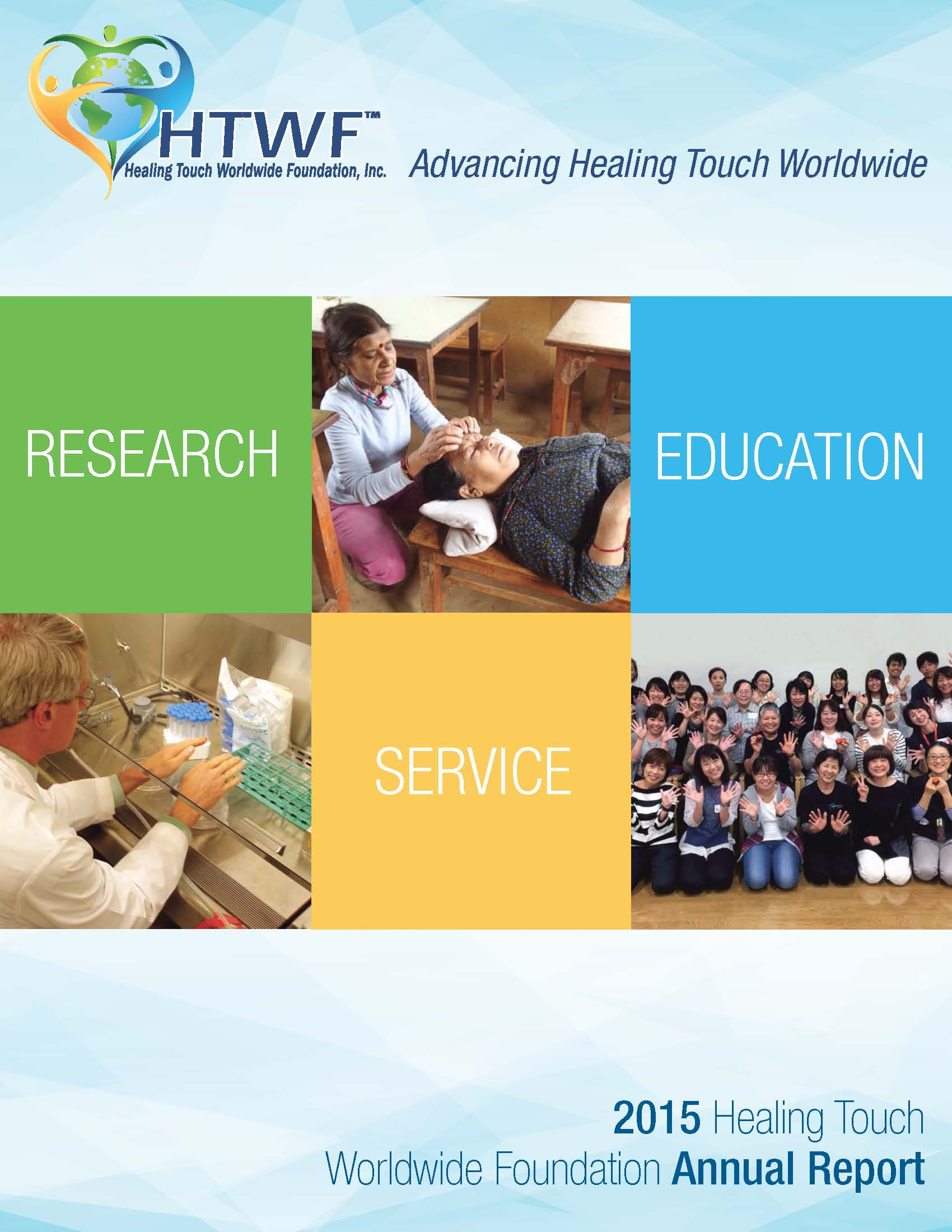 htwf 2015 Annual Report cover